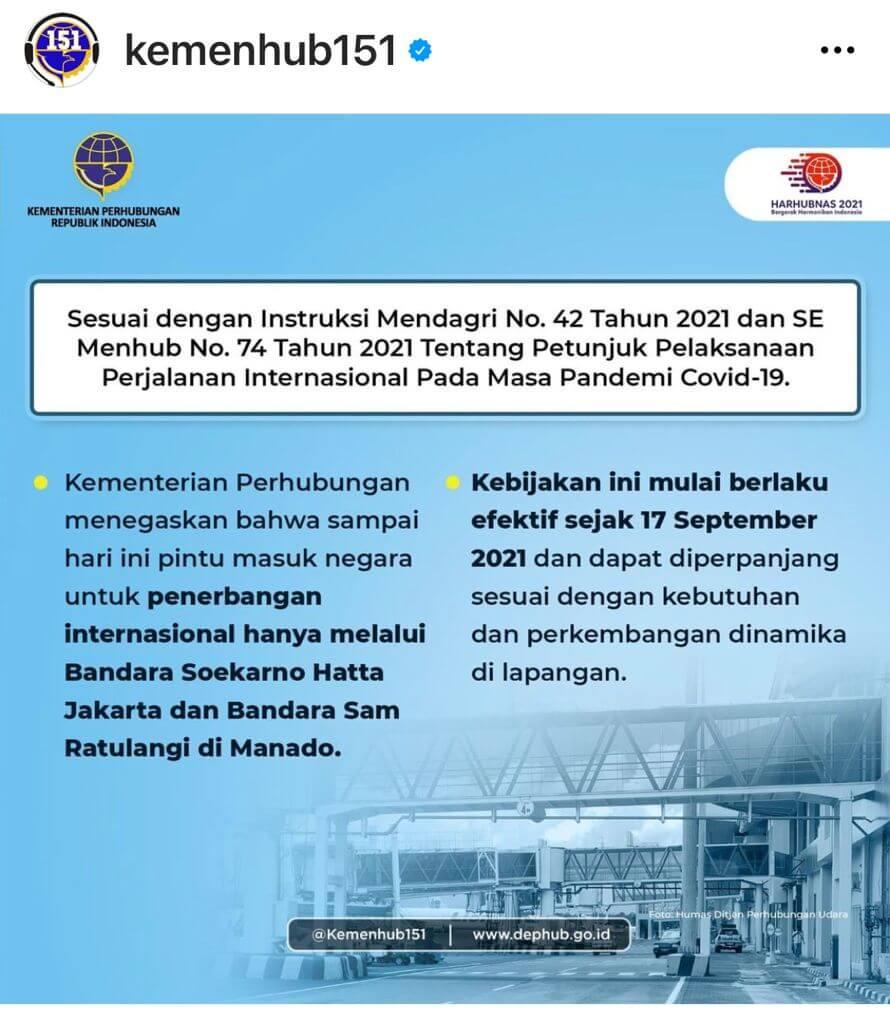 Pintu Masuk Bandara Internasioan Indonesia